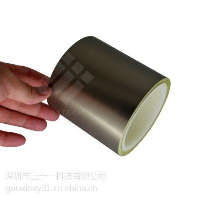 供应DSS-700D韩国进口大象导电胶带