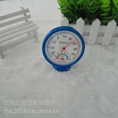 安之栋厂家段永川直供高级温湿度计GJWS-B1 温湿度表 数显 指针 可定制