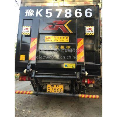 艾克思生产安装akswb-2t汽车液压尾板