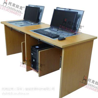 托克拉克TKLK-03多媒体教室课桌椅高档培训会议室专用现代中式