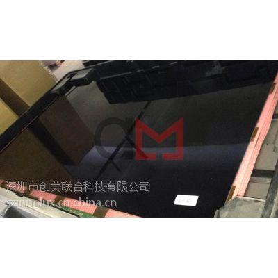 CMO全新A规奇美液晶玻璃V260H1-P03电视显示面板