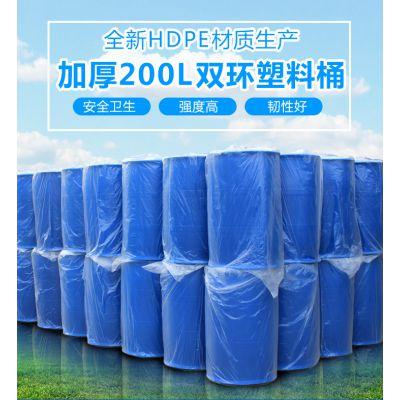 加工200升HDPE塑料桶或烤漆铁桶或IBC吨桶当礼物作为关键词
