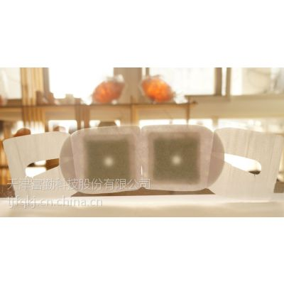 蒸汽眼罩厂家-优质工厂