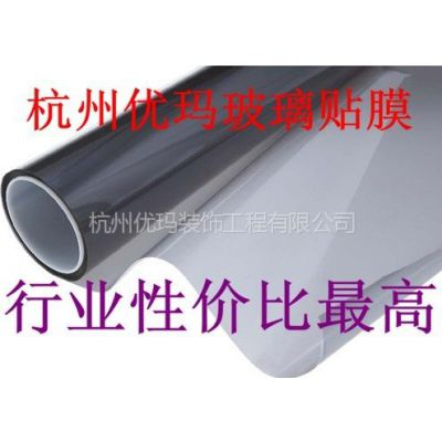 供应玻璃窗隔热膜施工找优玛-湖州嘉兴玻璃窗隔热膜-杭州绍兴玻璃窗隔热膜