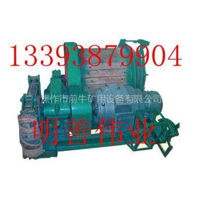 供应单卷筒矿用提升绞车JTK-1.0×0.8