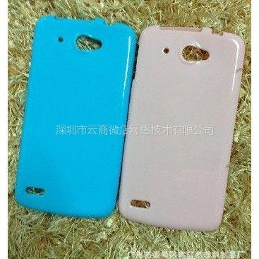 供应联想s920皮套 联想s920手机皮套 s920手机套 s920保护套壳