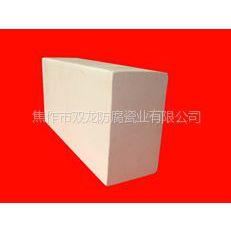 供应用双龙耐酸砖,造就建业奇耐酸砖质好价优廉,用起来放心建起来舒心
