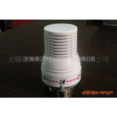 供应康贝尔散热器恒温阀头,自动温控阀 温包