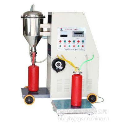 供应GFM8-2全自动批量生产干粉灭火器灌装机,河北消防灭火器生产设备厂家