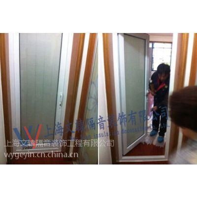 供应杭州三层复合真空隔音窗安装电话/隔音窗
