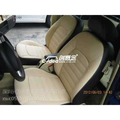 供应宝马座椅修复、奔驰座椅翻新、宾利座椅改装、深圳座椅养护