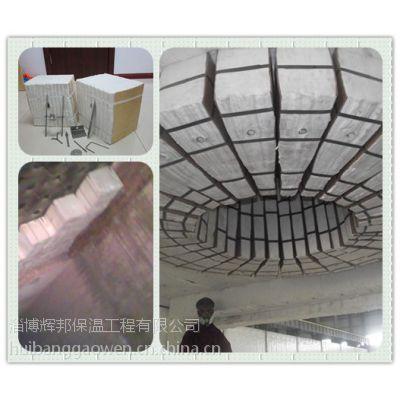 供应辊道窑窑体保温设计专用陶瓷纤维模块 耐火毯 锚固件