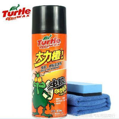 正品龟牌虫胶树粘沥青去除剂G-526 车漆柏油除胶剂清洗洁剂450ML