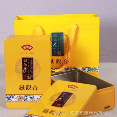 茶叶铁罐 马口铁罐 铁观音 铁盒半斤装 茶叶马口铁罐半斤装茶叶罐