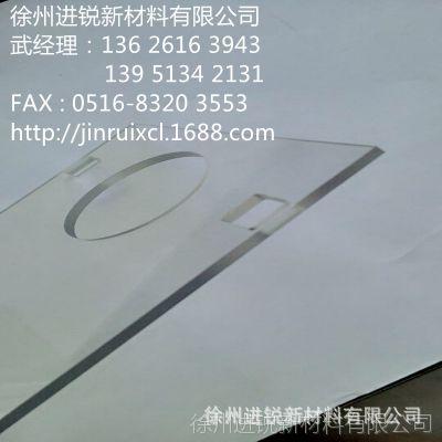 耐酸碱高精度3mm透明PC耐力板深加工