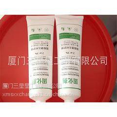 知名厂家为你推荐实惠的固化剂|安徽固化剂生产厂家