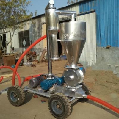 气力吸粮机 颗粒气力输送机