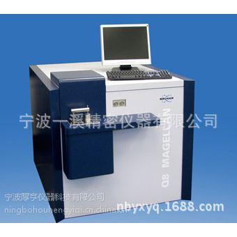 专业供应德国布鲁克真空型直读光谱仪Q8 火花直读光谱仪