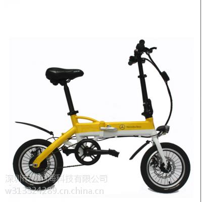 14寸铝合金超轻36V8AH锂电池电动折叠智能代驾自行车厂家定制