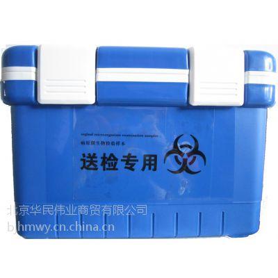 供应A类标本运输箱生产厂家