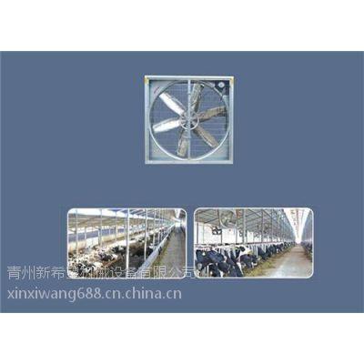畜牧风机、新希望机械设备、畜牧风机价格