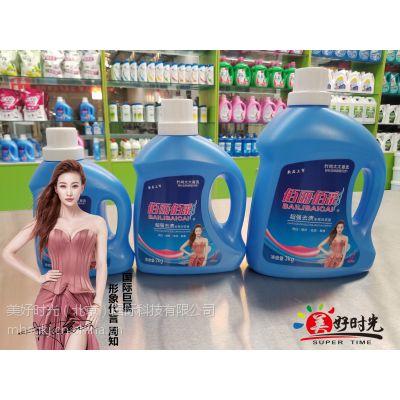 厂家专供、佰丽佰彩MT690洗衣粉生产线