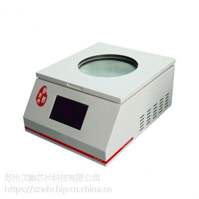 汶颢微流控烘胶台图片