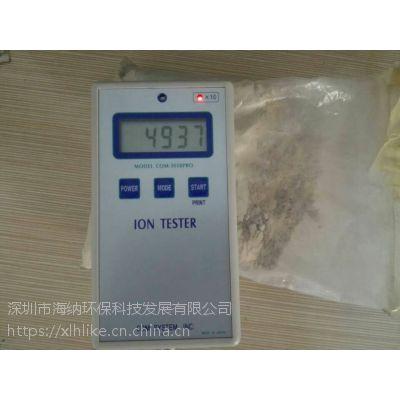 COM-3010进口矿石负离子检测仪 木材负离子测量仪