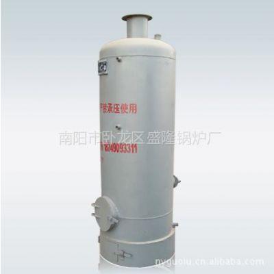 【厂家供应订做】常压热水锅炉 开水锅炉 茶水锅炉小型锅炉 家用