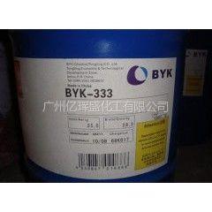 供应供应德国毕克BYK333流平剂