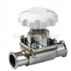 供应安来生产销售卫生级隔膜阀,G49J不锈钢快装隔膜阀