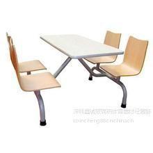 供应主打产品肯德基餐桌椅/中高档餐厅餐桌椅