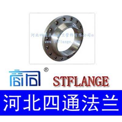 供应GB/T9119-2010板式平焊钢制管法兰