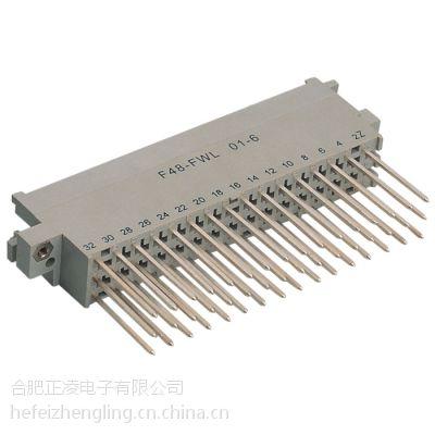 供应国产F48矩形电连接器,欧式航空插头