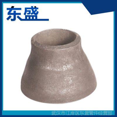 专业定制优质 异径管无缝热压大小头 焊接同心大小头529*478