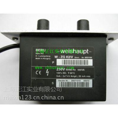 WEISHAUPT点火变压器W-ZG02/V,W-ZG01/2