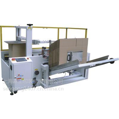 本公司供应大型装箱流水线,开箱,装箱,封箱,捆扎一体
