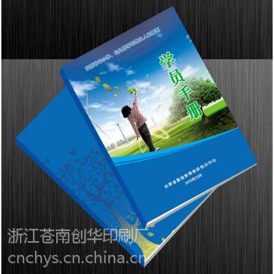 海报画册印刷、折页印刷、说明书印刷、包装盒印刷,VI手册印刷、海报印刷、宣传册印刷、画册印刷