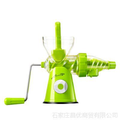 厂家直销 新款厨房手动榨汁机手摇婴儿宝宝果汁机水果原汁机家用