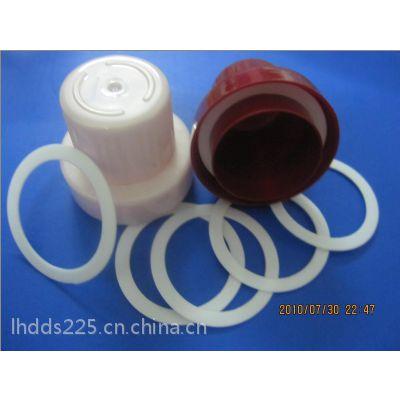 洗衣液瓶盖垫片、塑料垫圈