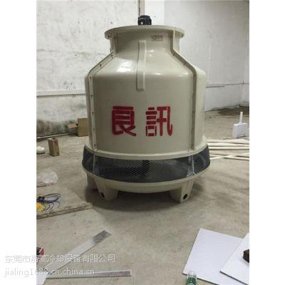 方型175T冷却塔_昌江175T冷却塔_高温冷却塔