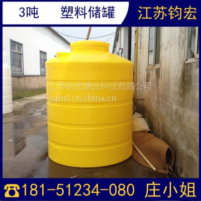 云南3立方塑胶圆通厂家直销