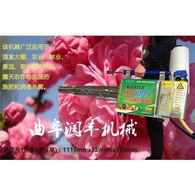 双化油器烟雾机供应商 润丰 便携式果园大棚烟雾机