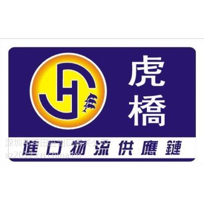 韩国二手旧生产线设备搬迁上海进口报关物流代理
