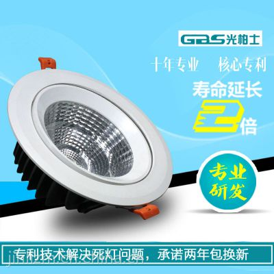 光柏士可调角度LED筒灯工程专用天花射灯COB轨道灯工艺筒灯光柏士牌子好