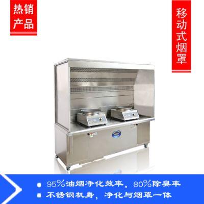 供应河南饭店油烟净化器品牌