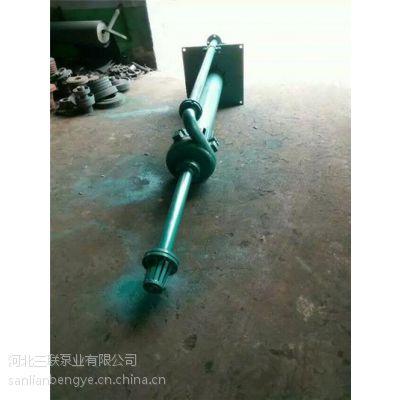 包头液下渣浆泵_三联泵业_40pv-sp液下渣浆泵