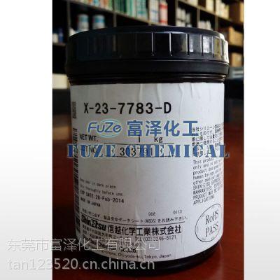 信越X-23-7783-D高导热硅脂 散热膏 ShinEtsu 1KG 系数6.0