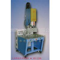 供应超声波汽车仪表盘熔接机 塑料热板机 焊机焊头
