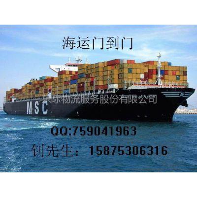 供应货物私人物品散货澳洲海运悉尼,布里斯班,阿德莱德,